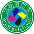 深圳市欣联凯印花有限公司