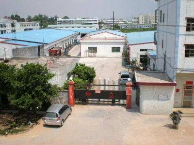 惠州市智富纺织印花实业有限公司(原名立坤印花厂)
