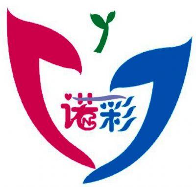 广州诺彩数码产品义乌分公司