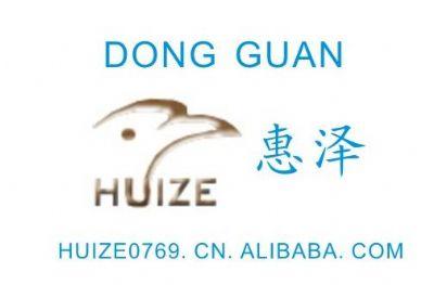 广州新天力服装专用设备商行