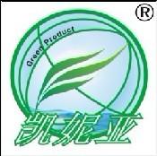 东莞海亚印花材料有限公司
