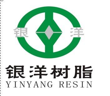 广东(佛山)银洋树脂有限公司