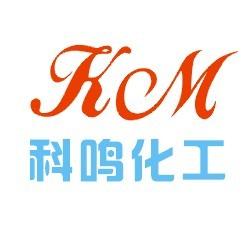 广州科鸣化工科技有限公司