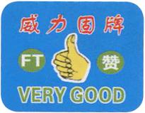 鹤山市丰特环保高新印染原辅料设备有限公司