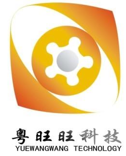 深圳市粤旺科技有限公司