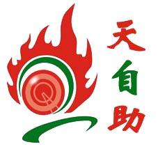 东莞市天自助印花材料有限公司