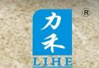 广州市力禾印花器材设备厂