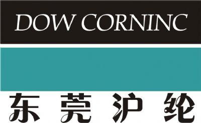 东莞市沪纶纺织品贸易有限公司