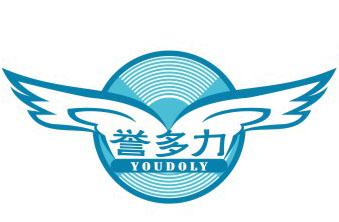 广州誉衡环保材料有限公司