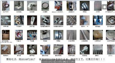 上海强升印染机械有限公司
