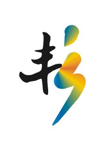 杭州丰彩印花材料有限公司