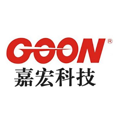 东莞市嘉宏有机硅科技有限公司