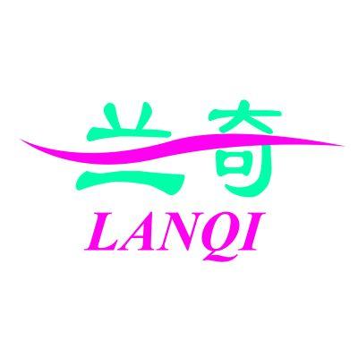 安徽兰奇丝网织造有限公司