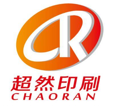 东莞市超然印刷材料有限公司