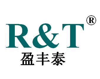 R&T-中山市盈丰泰水性涂料有限公司