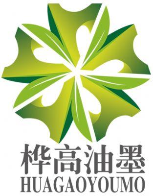 广州市桦高油墨涂料有限公司