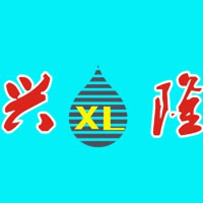 广州市兴隆胶浆制品厂