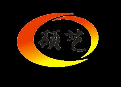 苏州硕艺工艺品有限公司