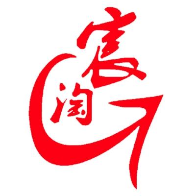 广州宸淘机械设备有限公司
