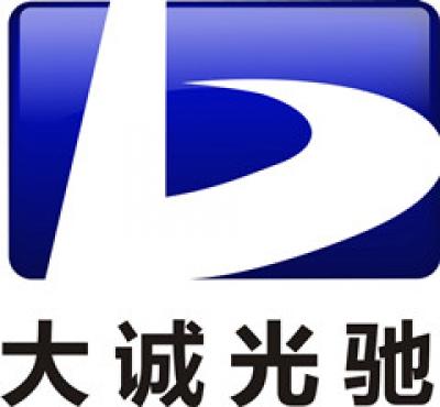 深圳市大诚光驰数码科技有限公司