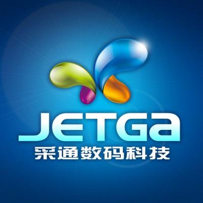 广州采通数码科技有限公司