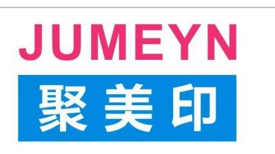 绍兴柯桥聚美印电子科技有限公司