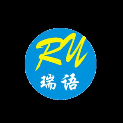 合肥瑞語商貿有限公司