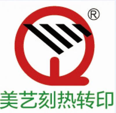 美艺刻(厦门)新材料科技有限公司