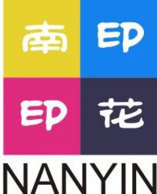 南印(惠州)印花材料有限公司