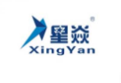 广州市星焱机电设备有限公司