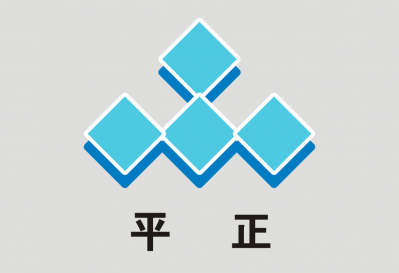 金华市金东区平正丝印铝框厂