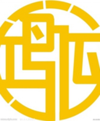 重慶鴻運印花廠