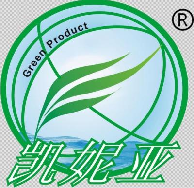 廣東海亞新材料科技有限公司