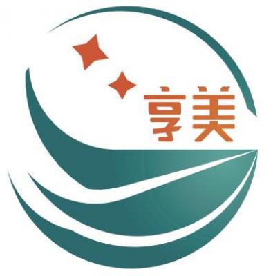 广州市享美化工科技有限公司