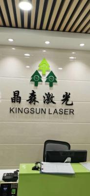 深圳市称芯电子有限公司