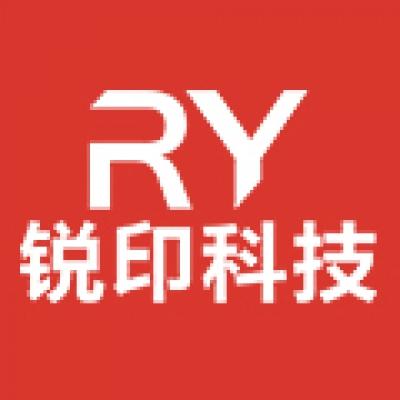 深圳市锐印科技有限公司