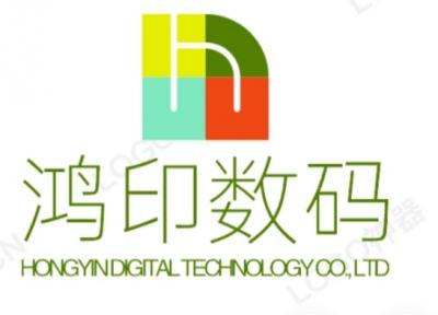 绍兴鸿印数码科技有限公司