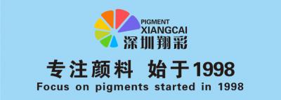 深圳市翔彩化工有限公司