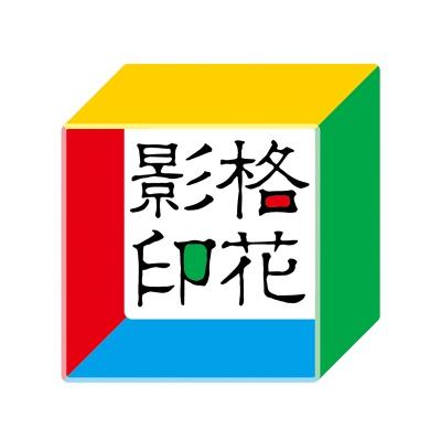 上海影格电子科技有限公司