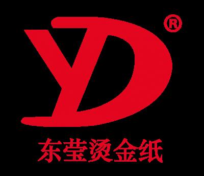 东莞市东莹镭射科技股份有限公司