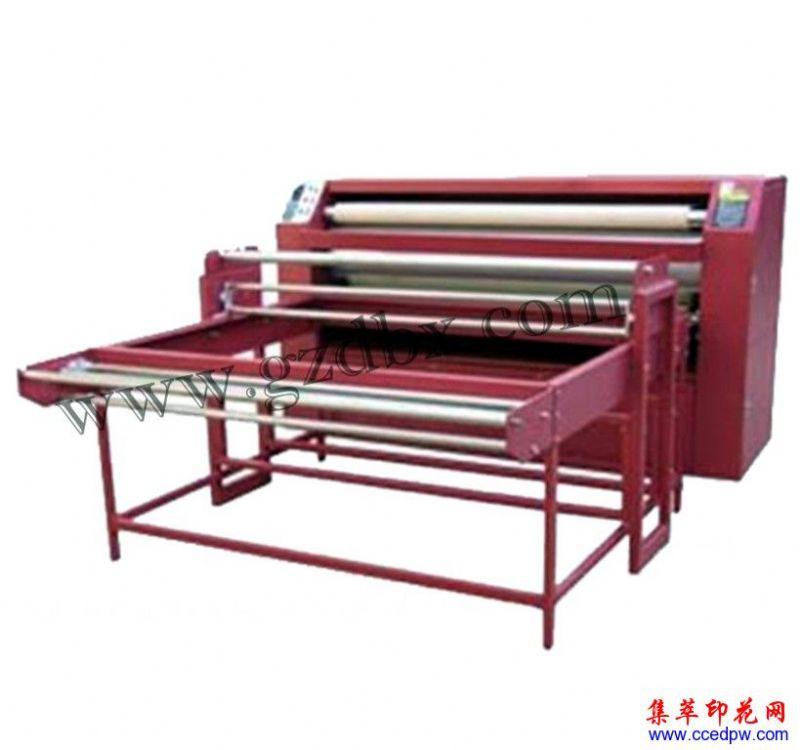 毯带式滚筒印花机