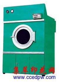 工业烘干机,水洗设备,离心脱水机,洗脱两用机