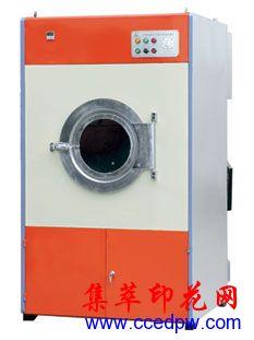 工业烘干机,水洗设备,离心脱水机,通江洗涤机械