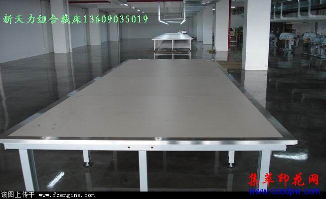 组合式美耐板标准裁床/气浮裁床/原子板裁床