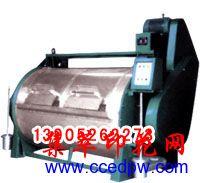 无尘隔离洗脱机/熨平机/干衣机/水洗设备