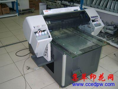 供应大幅面A0万能产品打印机