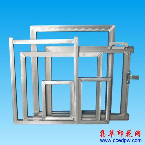 铝合金网框,铝合金网架,