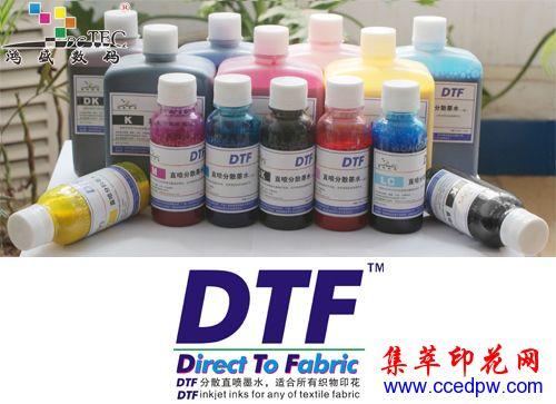 """鸿盛""""DTF""""L型SPECTRA喷头直喷分散墨水"""