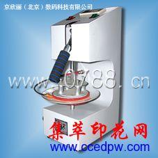 烤盘机/Ⅱ型烤盘机/烫画机/热转印机/热转印设备/加工纪念盘
