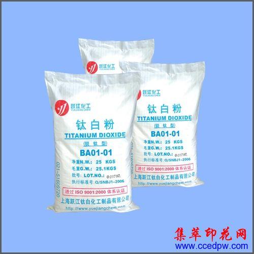 锐钛型钛白粉BA01-01(国标)-通用型